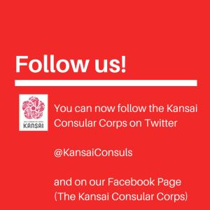 KCC Twitter Announcement