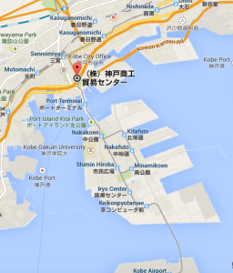 KCC Office is located at the Kobe Commerce, Industry and Trade Center Building
